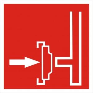 Stacionaro-ugunsdzesibas-sistemu-sausais-cauruvads-uz-ieksu