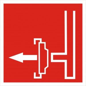 stacionaro-ugunsdzesibas-sistemu-sausais-cauruvads-uz-aru