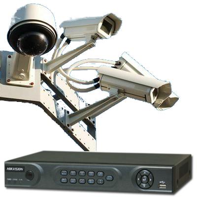 Videonovērošanas sistēmas