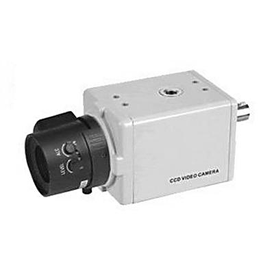 Videokameras analogas